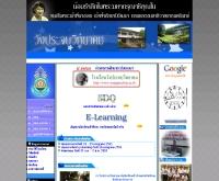 โรงเรียนวังประจบวิทยาคม - wangprachop.ac.th/