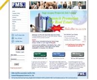 บริษัท ฟอร์เวิร์ด มาเนจเม้นท์ เซอร์วิส จำกัด - fmsconsult.com