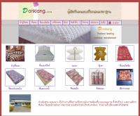 ห้างหุ้นส่วนจำกัด ดอนกลาง - donklang.com