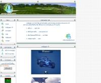 วอลเปเปอร์วินโดว์เอ็กซ์พี  - imk.150m.com/