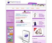 คลีนิกทันตแพทย์ธงชัย - thongchaidentalclinic.com/