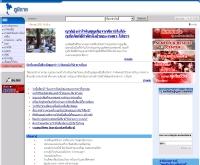 รายงานข่าวคลื่นยักษ์ถล่มอันดามัน - manager.co.th/local/earthquake.aspx