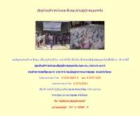 ช่วยเหลือผู้ประสบอุทกภัยในพื้นที่ต่างๆ - web.schq.mi.th/~j5/heart/130847donate.htm