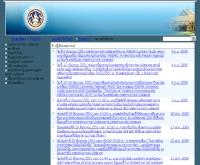 ศูนย์ปฏิบัติการฉุกเฉิน 24 ชั่วโมง  - mfa.go.th/web/1751.php
