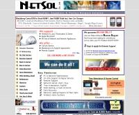 บริษัท เน็ตโซล จำกัด - netsol.co.th
