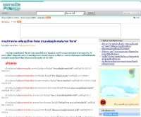 บริจาคเงิน-เครื่องอุปโภค-โลหิต  - manager.co.th/QOL/ViewNews.aspx?NewsID=9470000103215