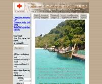 ระบบลงทะเบียนผู้สูญหายจากเหตุการณ์สึนามิในประเทศไทย - missingpersons.or.th/