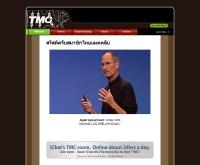 ไทยแมคคลับดอทเนต - thaimacclub.net
