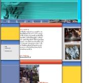 บริษัท เอ.พี.ซี.โมลด์ จำกัด - apcmould.com