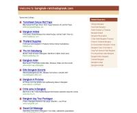 สโมสรโรตารีกรุงเทพ-รัชดาภิเษก - bangkok-ratchadapisek.com