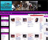 จี-อาย - tarad.com/ge