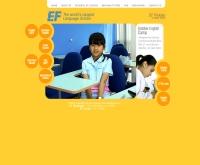 สถาบันสอนภาษาอังกฤษ EF English First สาขาปิ่นเกล้า - efpinklao.com