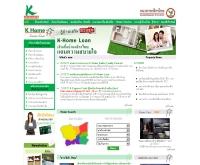 โฮมสไมล์คลับ - homesmileclub.com