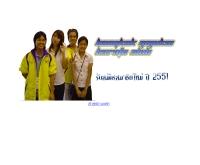ชมรมคาราเต้-โด มหาวิทยาลัยกรุงเทพ  - bu.siamtarantulas.com/