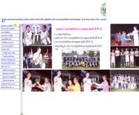 กีฬาสาธารณสุขสามัคคี ครั้งที่ 26 - moph.go.th/other/sport/