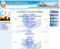 ความรู้เพื่อสุขภาพผู้ประสบภัย TSUNAMI - thaihed.com/main/healthtsunami.html