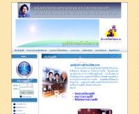 มูลนิธิประเทศไทยใสสะอาด - fact.or.th