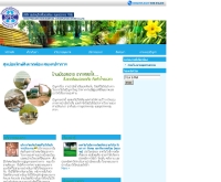 บริษัท ศูนย์อนุรักษ์สิ่งแวดล้อม สมุทรปราการ จำกัด  - specrecycle.com