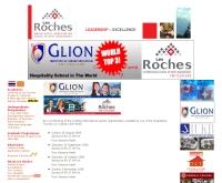 แนะแนวศึกษาต่อการโรงแรม Les Roches  - lesrochesthailand.com/
