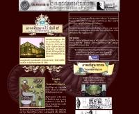 โรงมหรสพทางวิญญาณ 360 องศา - rosenini.com/spiritualtheatre/