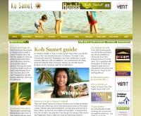 เกาะเสม็ด - kosamet.net