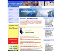 บริษัท พีเอสเค แอคเคาน์ติ้ง คอนซัลแตนท์ จำกัด : บัญชีออดิทดอทคอม - buncheeaudit.com/