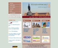 สำนักงานอัยการคดีศาลแขวงลพบุรี - lob-sum.ago.go.th