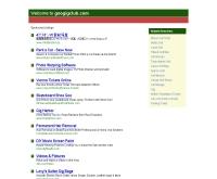 กิ๊กคลับ - googigclub.com