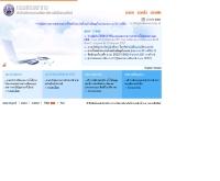 บริการยื่นแบบ ภ.ง.ด.90/91 - rdserver.rd.go.th/publish/index.php