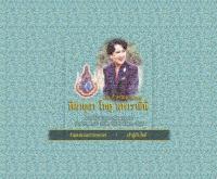 ปังย่าออนไลน์ - pangya.in.th