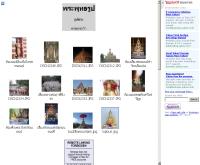 พระพุทธรูป - geocities.com/buddha_pic