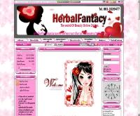 เฮอร์เบิลแฟนตาซี - herbalfantacy.com