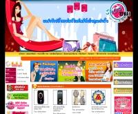 ชอปทูไทยดอทคอม - shop2thai.com