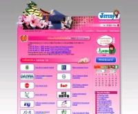 เจ'สตัดดี้ - jstudy-thai.com/