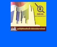 ศูนย์ปฏิบัติการการเลือกตั้งสำนักงานตำรวจแห่งชาติ (กลต.ตร.)  - polect.go.th/