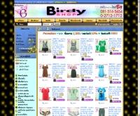 เบอร์ดี้ชอป - birdyshop.com/