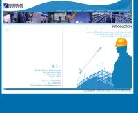 บริษัท เบ็นชมาร์ค โปรเจ็คส์ จำกัด - benchmark-projects.com