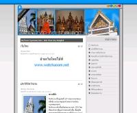 วัดเจ้าอาม [กรุงเทพฯ] - watchaoam.org/