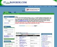 เว็บจัดหางานทางด้านไอที - itjobsbangkok.com/