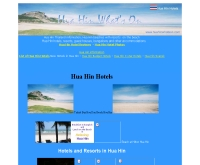 โรงแรมและรีสอร์ท  - huahinwhatson.com/
