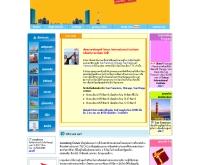 เลิร์นนิ่งเคิล์ฟ - learningcurve-th.com