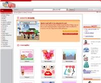 ผู้จัดการออนไลน์ : การ์ดวันวาเลนไทน์ - manager.co.th/ecard/ecardcate.aspx?EcardCateID=19