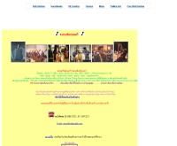 ชมรมศิลปดนตรี - musicstudio.bravehost.com/