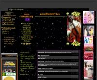 ดนตรี ทวีลาภ - thaicontemp.com