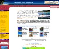 พัทยา โฮเทล ไกด์ - pattaya-hotels-guide.net/
