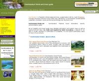 กาญจนบุรี - kanchanaburi-hotels.net/