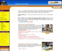เชียงราย - chiangrai-hotels.net/