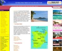 เกาะสมุย - samui-hotels-guide.com/