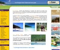 เกาะพะงัน - ko-phangan.com/