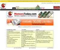 ซีเอ็มไพร์ - cmprice.com